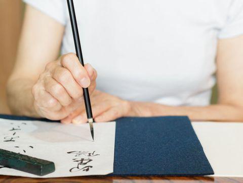 Calligraphie : l'harmonie au bout du pinceau