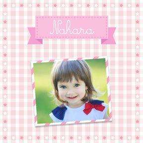 Nahara